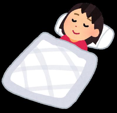 neru_sleep_woman