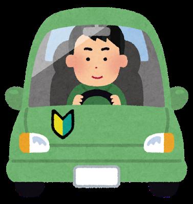 car_drive_mark_syoshinsya