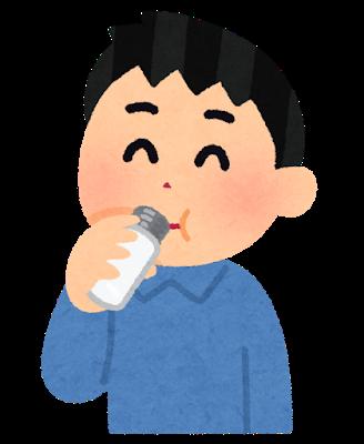 suitou_mini_drink_man