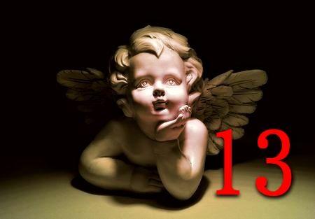 僕らの知らない世界で生活をする人ロゴ13