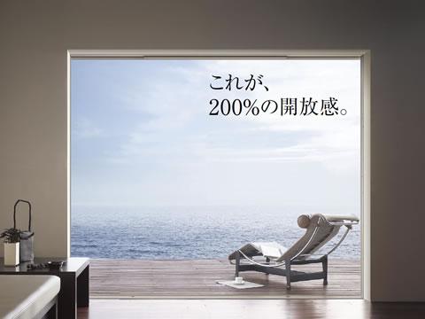 空中に浮かぶ庭を持つ『200%開放の家』イメージ画像