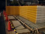 駐車場擁壁配筋工事