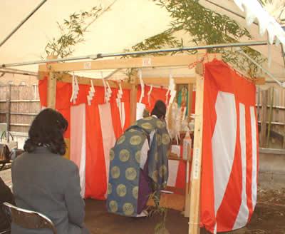 神式地鎮祭