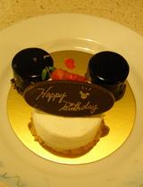 B,D cake 2007