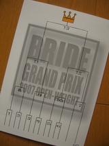 BRIDE GP book2