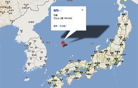 日本政府、グーグルマップにまさかの使用禁止令 —領土表記問題で