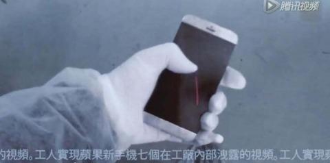 「iPhone 7」プロトタイプが流出、物理ホームボタンは廃止
