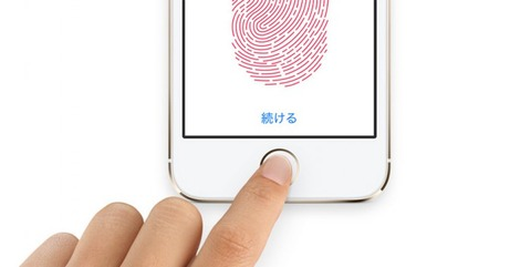 iPhone5sの指紋認証を破るハッカーコンテスト開催!