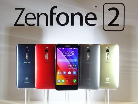 ASUS、ハイスペックスマホ「ZenFone 2」の国内発売を発表 -MVNO8社と協業