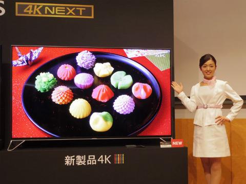 シャープ、8K並みの超高画質4K「AQUOS」を発表 -価格168万円で起死回生図る