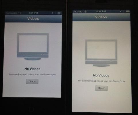 「iPad mini Retina」ユーザーから不具合報告相次ぐ、黄ばみ・ムラ・焼き付きなど