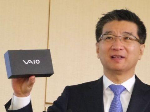 日本通信「MVNO市場には二流スマホしかいないので、米アップルに次ぐVAIOで行く」自信満々に箱だけ公開