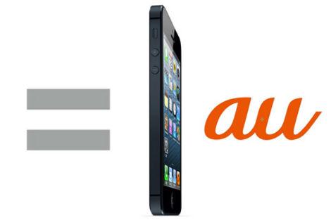 「実質0円!」「一括1円!」iPhone5が絶賛投げ売り中!どう買うのがお得?