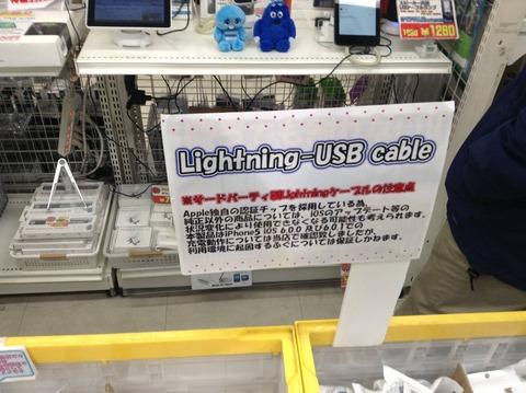 オンラインApple Storeが初売り開始! 今日だけの特別な価格! 急げー!! ┌( ^ν^)┘