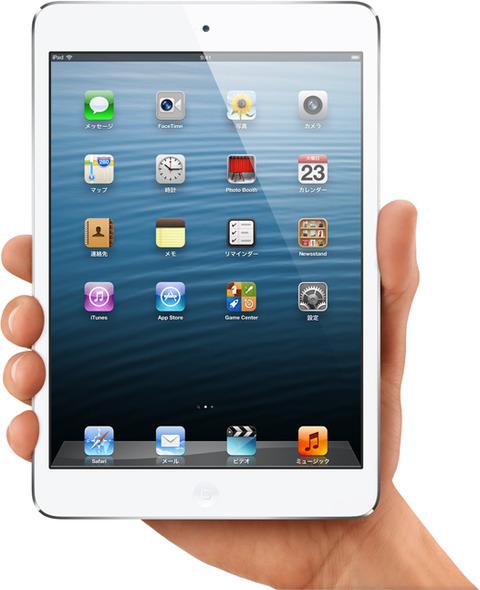 【Retina?】次期iPad mini発売は2013年7~9月か —次期iPadの情報も!
