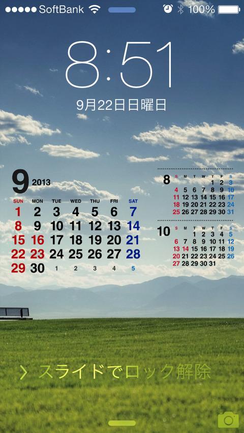 【400pics】iOS7用壁紙まとめ for iPhone 4/4S/5/5s/5c その2