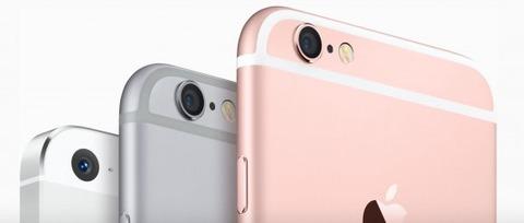 4インチiPhoneは「iPhone SE」という名称で登場、5seや6cにはならない