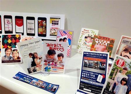 「年賀状もスマホから」各社アプリが日本郵便と提携、印刷・発送まですべてお任せ
