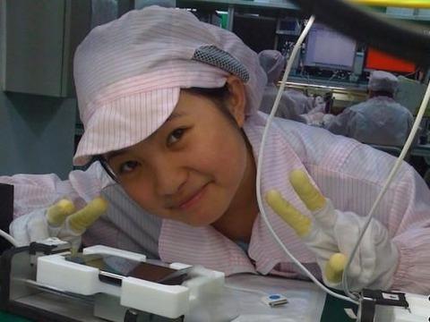 中国工場で過酷な労働か アップルが実態調査へ