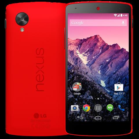 米グーグル、「Nexus 5」に新色ブライトレッドを追加投入 —Google Playで購入可能