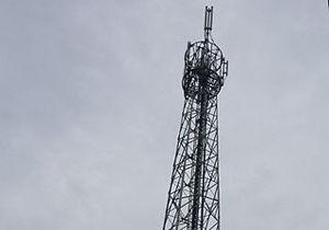au、基地局の電磁波による健康被害で訴えられる —携帯業界に激震