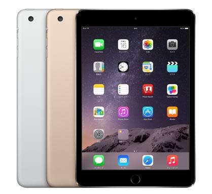米アップル「iPad mini」シリーズ、2015年で終了へ -12.2インチ大型「iPad Pro」登場か