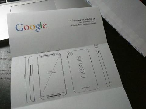 米グーグル、ソニー製「Xperia Nexus」なるスマホを6月発売か -文書流出
