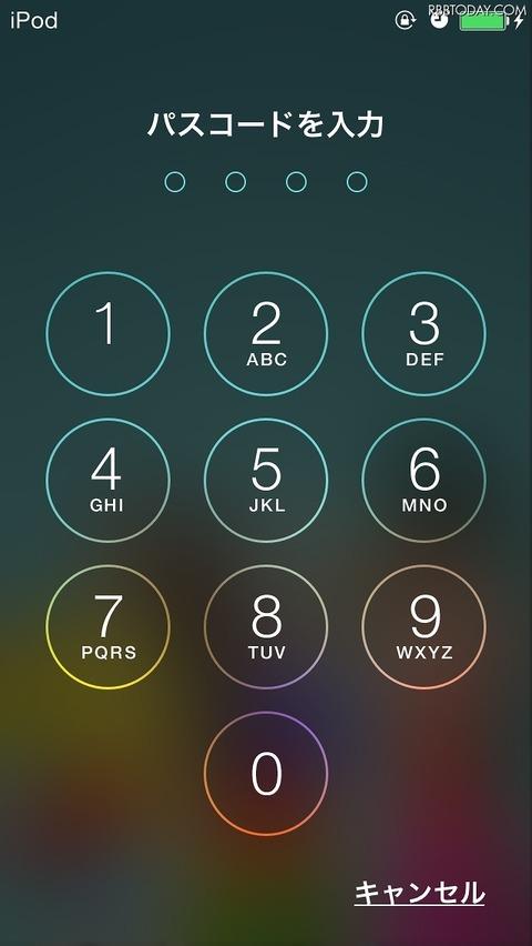 Siriが情報漏洩、iPhoneのロック画面を回避できる新バグ発覚