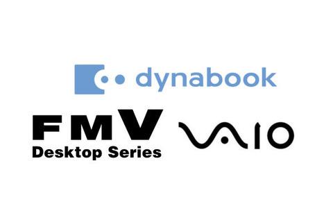 東芝と富士通、VAIO含めて持ち株会社設立か —「FMV」「Dynabook」「VAIO」ブランド維持