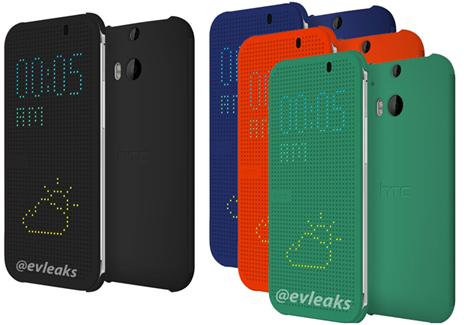Google Play版「HTC M8」の噂が浮上 —ユニークなカバー画像も流出