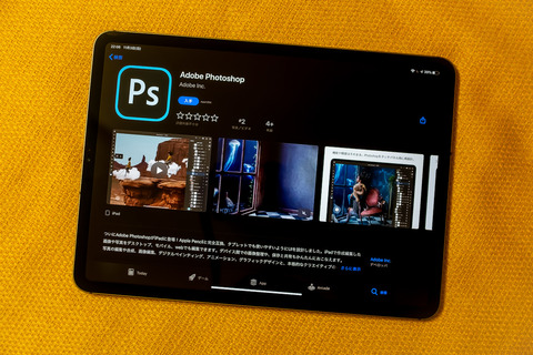 【IT】ついに今日から配信開始。Adobe、iPad版Photoshopをリリース