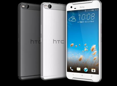 台湾HTC、8コア5.5インチスマホ「HTC One X9」を発表