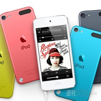iPhoneとiPod touchの違いが分からない (´・ω・)