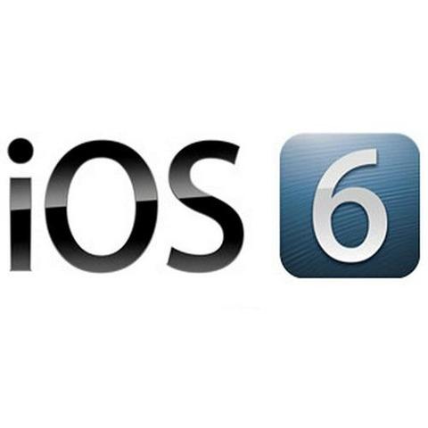 アップル、「iOS 6.0.1」を近くリリースか