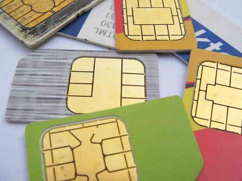 au、5月以降発売の端末で無料SIMロック解除に対応 -機能制限の可能性も