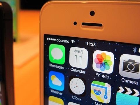 iPhoneの国内販売シェアが76%に拡大、うちドコモが61%占める