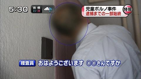 今急に警察がお前らの部屋に来てパソコンとスマホの中身確認し始めようとしたら