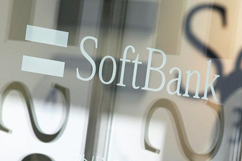 ソフトバンクの純利益前年比2.3倍の2,383億円、今期営業利益は1兆円超えか