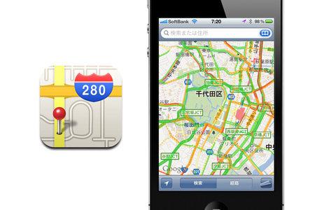 アップルの地図アプリのせいで空港滑走路への自動車侵入が相次ぐ=アラスカ