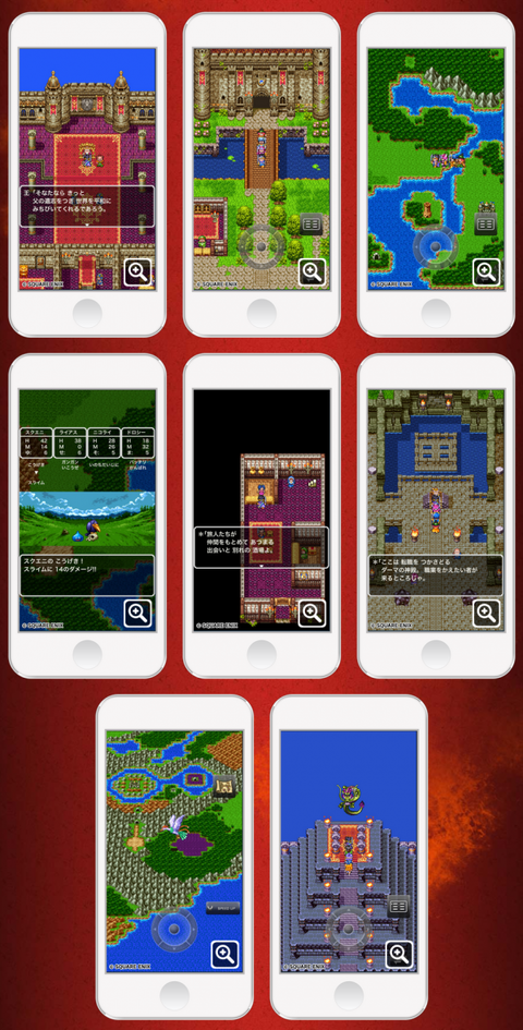 スクエニ、不朽の名作「ドラクエ3」をスマホアプリでリリース —価格1200円