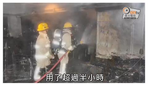 サムスンのスマホ『GALAXY S4』が火を噴いて爆発炎上、家が全焼-香港