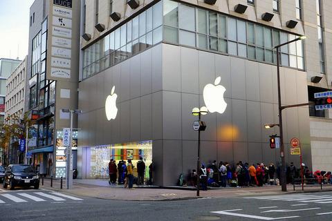 アップル、2016年は福袋「Lucky Bag」の販売せず ―1月2日は通常営業