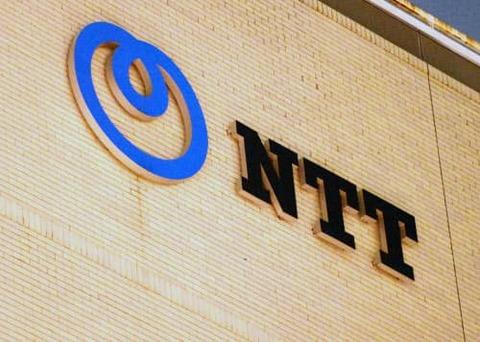 NTT、「6G」に向けてソニー、インテルと連携!