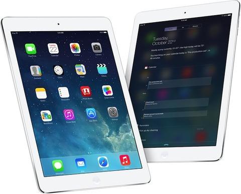 米アップル、新型「iPad」の生産を開始、今秋登場へ