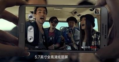 韓国サムスン、iPhoneユーザーを揶揄する広告をまたまた公開「大画面が羨ましいんだろ?」