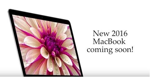 新型「MacBook Pro(2016)」、タッチスクリーン搭載で3月発表の噂