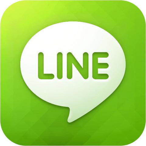 【社会】LINEで322人分の成績流出…埼玉の高校、生徒撮影