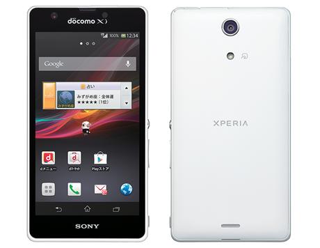 ドコモのXperia Aが初登場で第1位 —BCN売れ筋ランキング 2〜5位はいつも通りiPhone 5