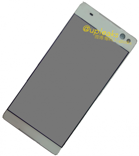 ソニー、5.8インチのベゼルレススマホを今年8月に発表か -「Xperia T4 Ultra」?
