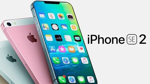 安価モデルの新型「iPhoneSE2」、2020年3月に発表か —チップ性能は「11」同様、「8」のデザイン踏襲